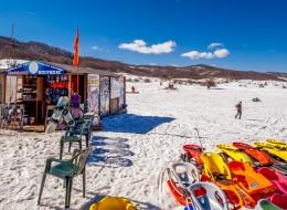 Profitis Ilias Ski Center