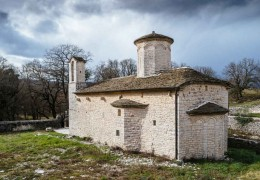 Avel Monastery